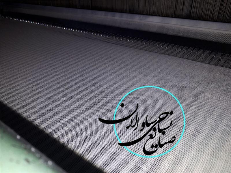 صنایع نساجی ساوالان - تولیدکننده پارچه تنظیف و متقال