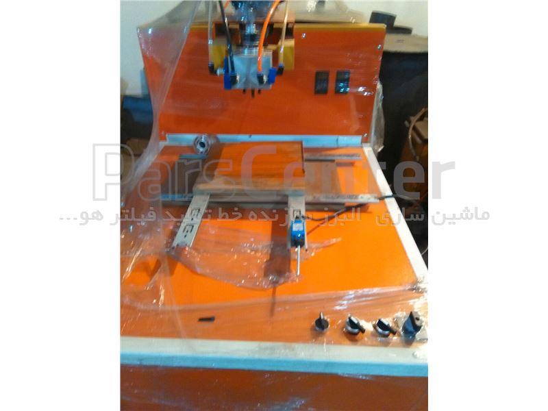 دستگاه نیمه اتوماتیک تولید فیلتر هوا