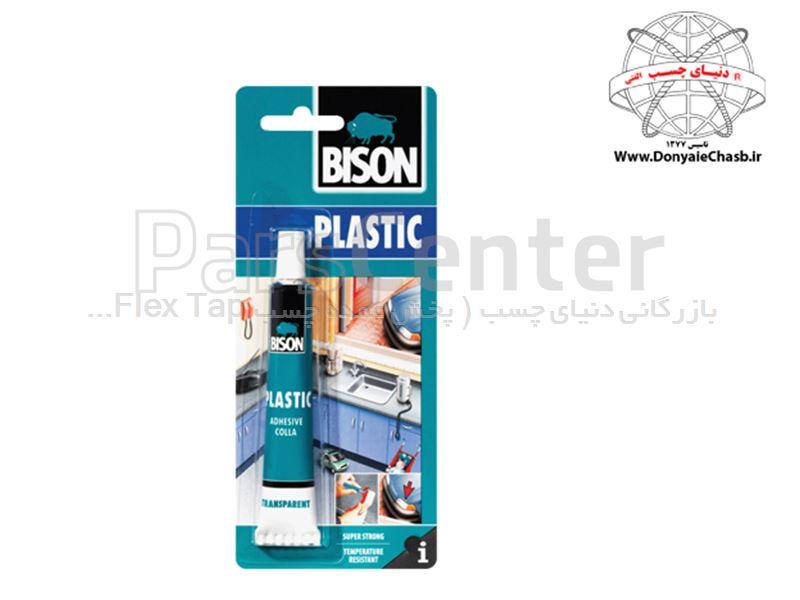 چسب پلاستیک بایسون BISON Plastic هلند