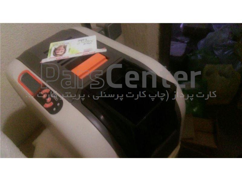 فروش چاپگر دست دوم هایتی cs200