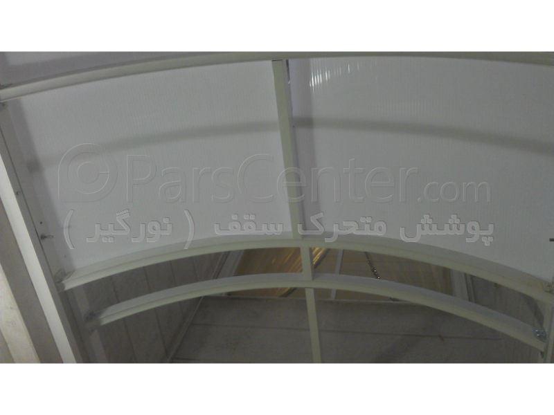 اجرای سقف پاسیو متحرک ( دولت )