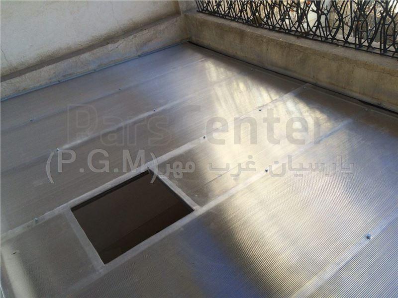 اجرای سقف پلی کربنات حیاط خلوت (پونک - مخابرات)