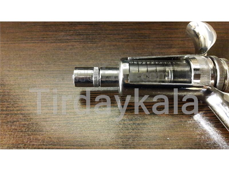 15 ml automatic drencher