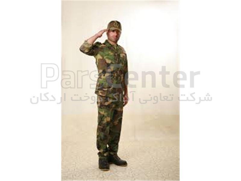 لباس نظامی استتار جنگلی