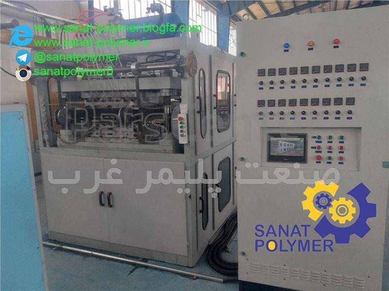 صادرات دستگاه تولید ظروف یکبارمصرف