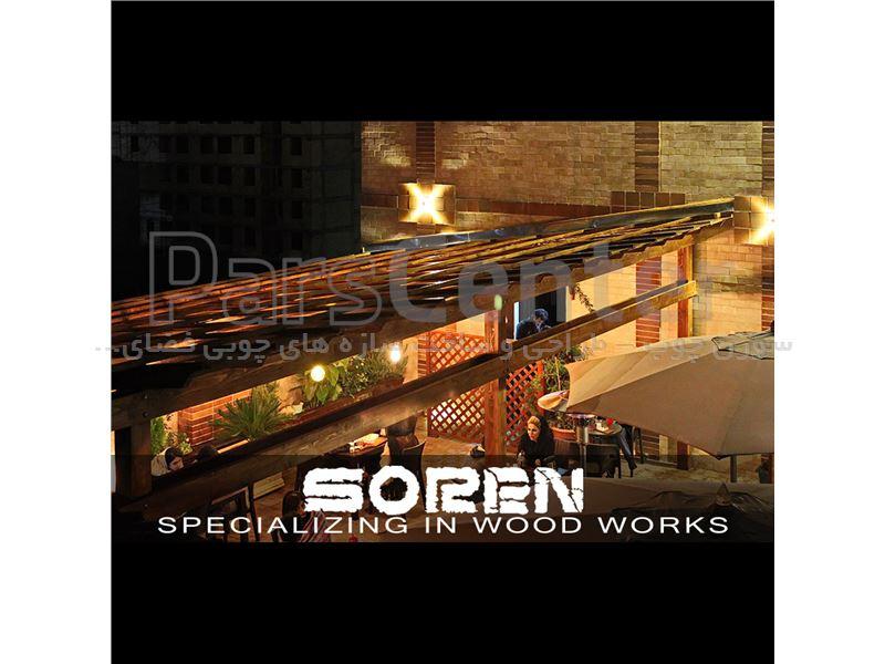 طراحی و ساخت فلاورباکس و فنس چوبی ( کافه رستوران سرآشپز - کرج )