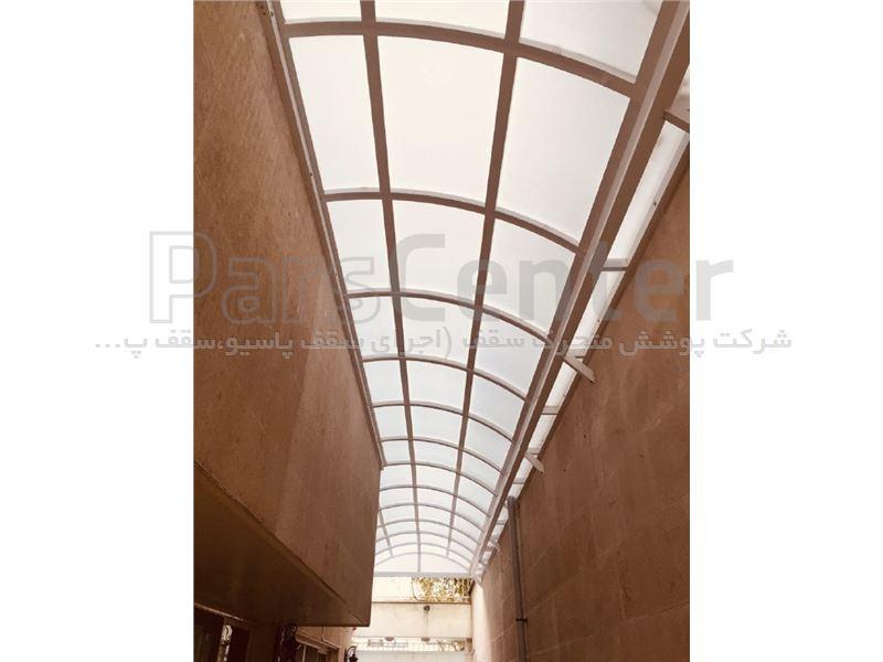 سقف قوسی نورگیر با کد mp1