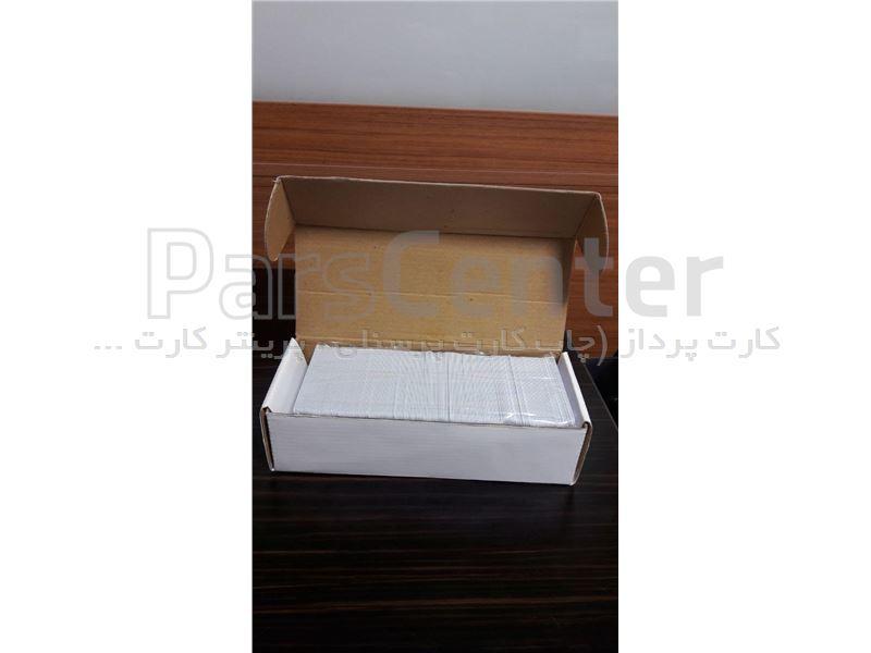 فروش کارت pvc خام سفید بسته ای