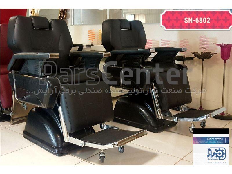 صندلی  هیدرولیکی  آرایشگاهsn-6802