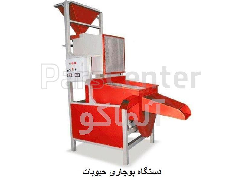 دستگاه بوجاری حبوبات AL8000