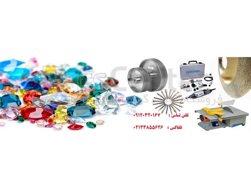 فروش سنگهای جدید با نقش استثنایی