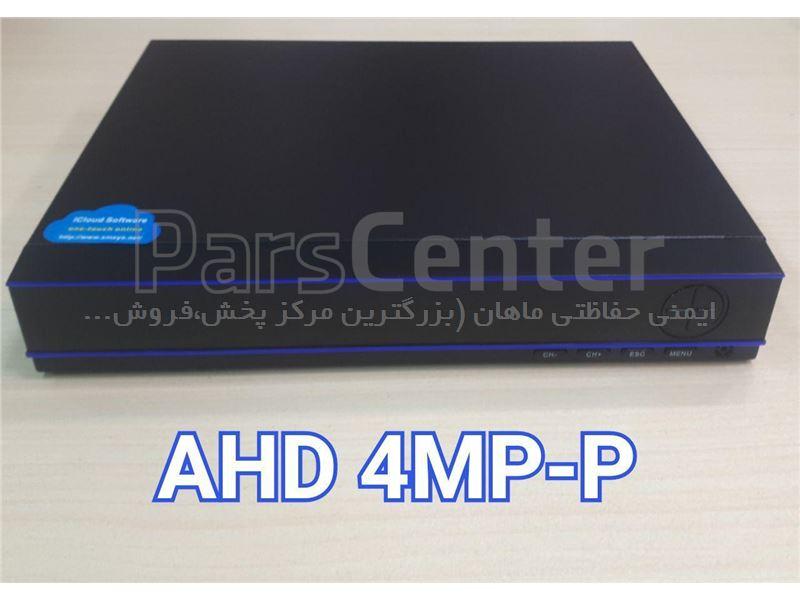 دستگاه DVR AHD 4CH 4MP