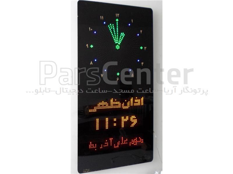ساعت مسجدی سایز 120*60