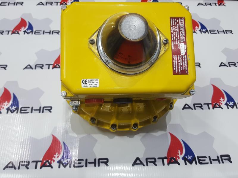 اکچویتور کینترول0518-   Actuator Kinetrol-3/5-7 bar
