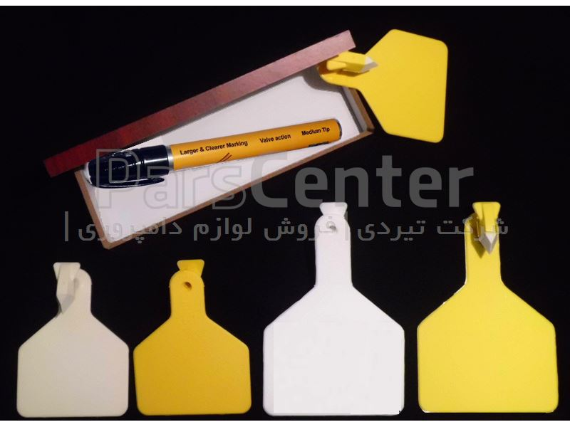 پلاک گوش گاو یک تکه طرح زیتگ سایز کوچک زرد