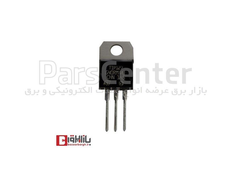 ترانزیستور قدرت TIP127-copy