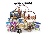 خرید و فروش محصول نهایی غذایی