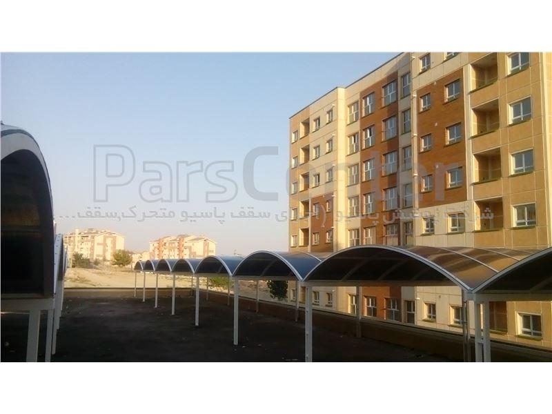 پوشش سقف پارکینگ پروژه مسکن مهر پردیس