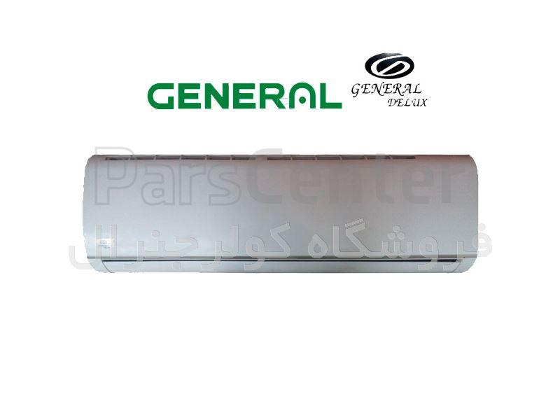 کولر گازی جنرال دلوکس GENERAL DELUX