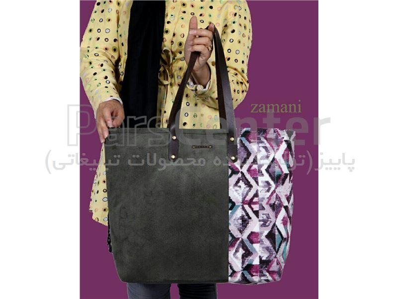 کیف زنانه سوئیت دوتکه طرح دار کد 241