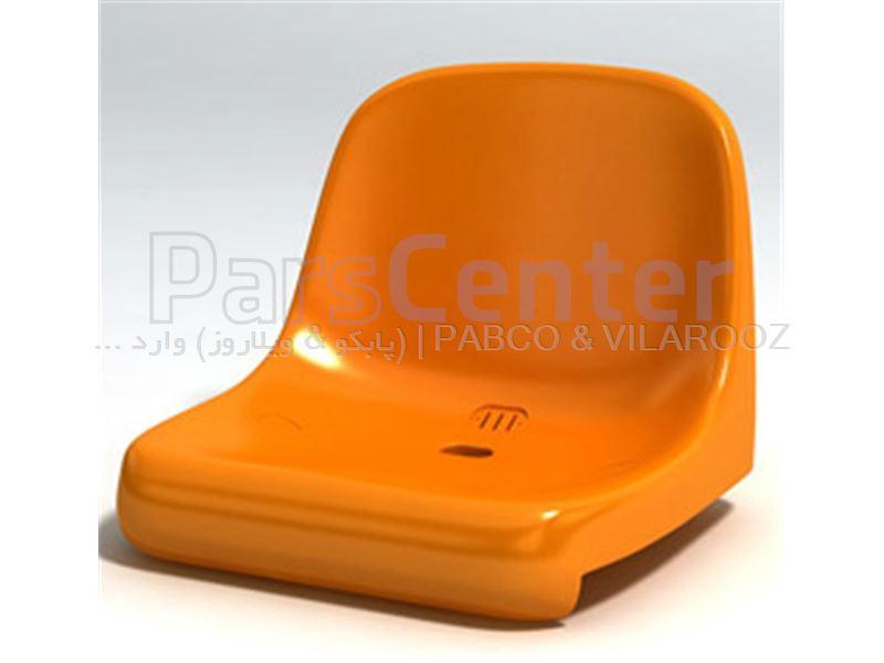 صندلی های استادیومی 522 (دو پیچ .پشت دوبل)