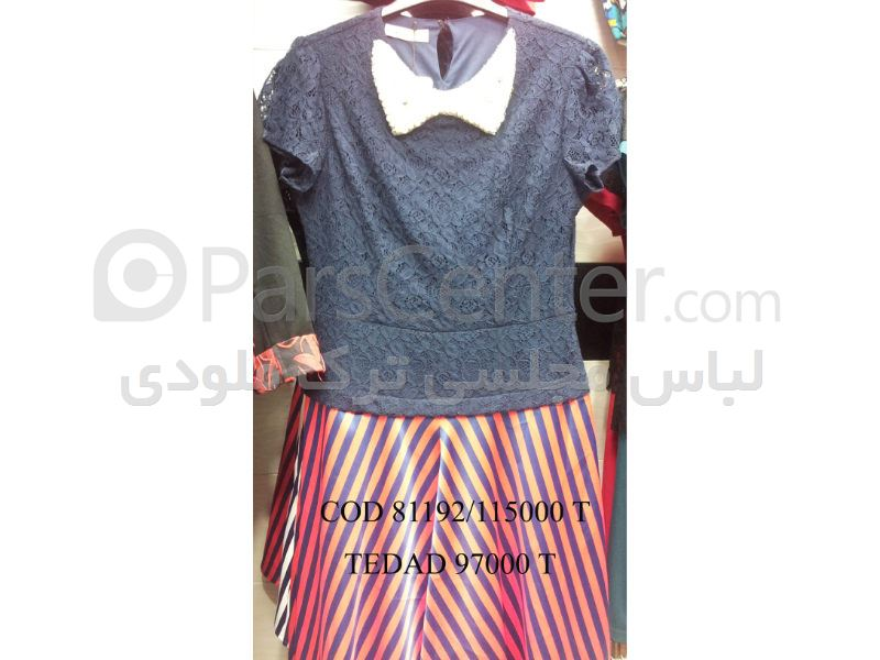 فروش اینترنتی لباس مجلسی زنانه ترک