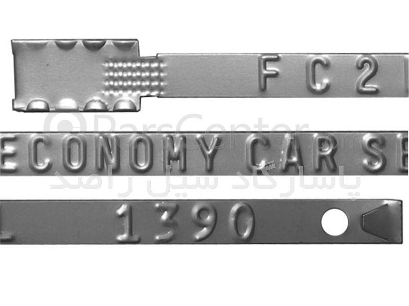 پلمپ تسمه فلزی از آهن قلع اندود شده - Metal Strap Seal