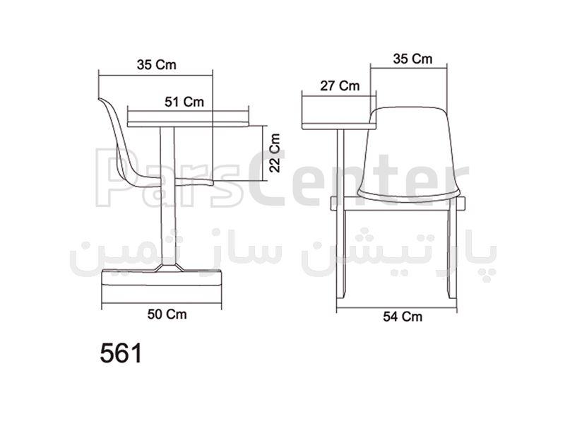 صندلی آموزشی نظری مدل 561