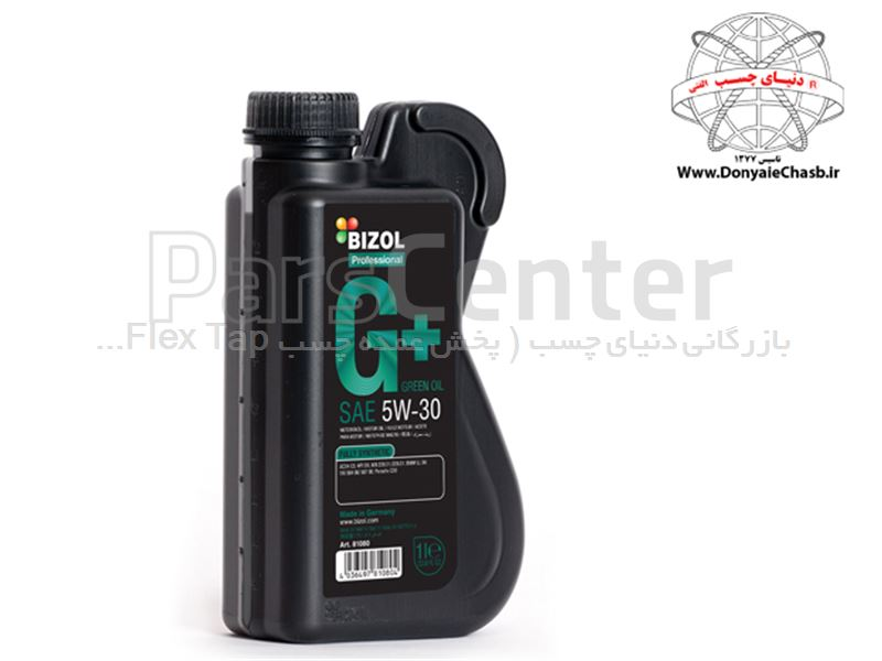روغن موتور 1L) BIZOL Green Oil+ 5W-30) آلمان
