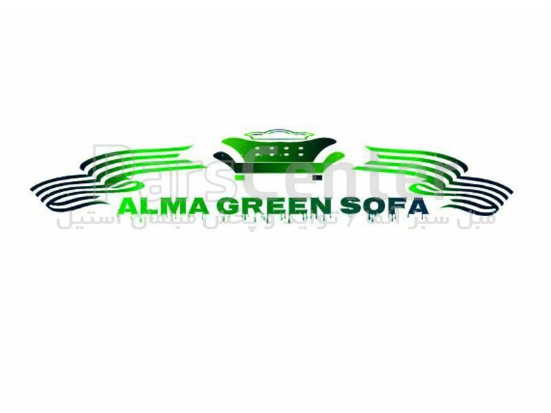 مبل استیل سبز آلما