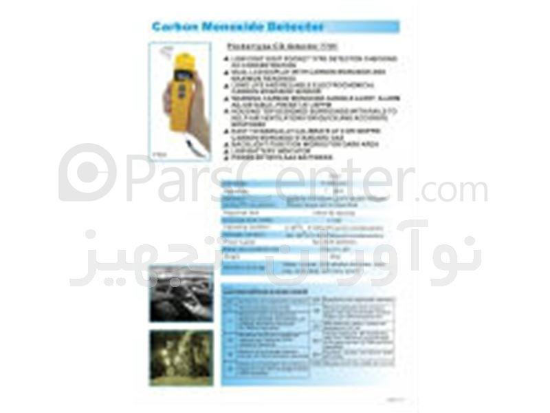 CO متر مدل 7701 مارک azتایوان
