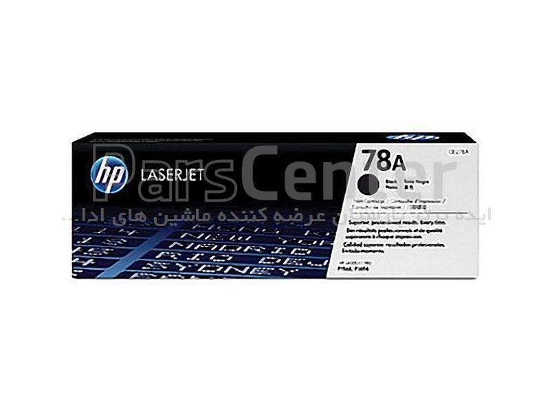 کارتریج لیزری مشکی HP (CE278A) 78A