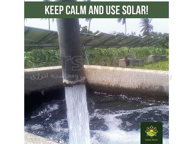 پمپ آب خورشیدی مدلQDX15-10-0.75FH