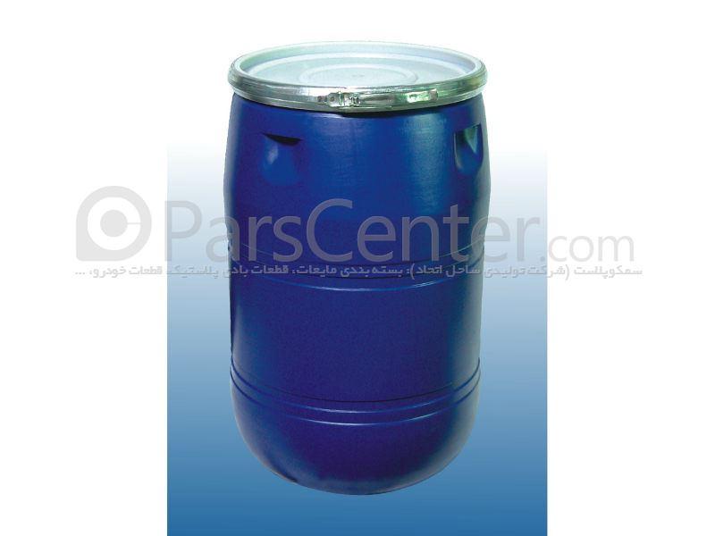 بشکه پلاستیکی 220 لیتری تک درب دهان گشاد