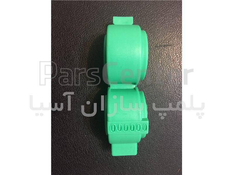 پلمپ مهره ماسوره استاندارد کنتورهای آب و گاز - Connect Lock