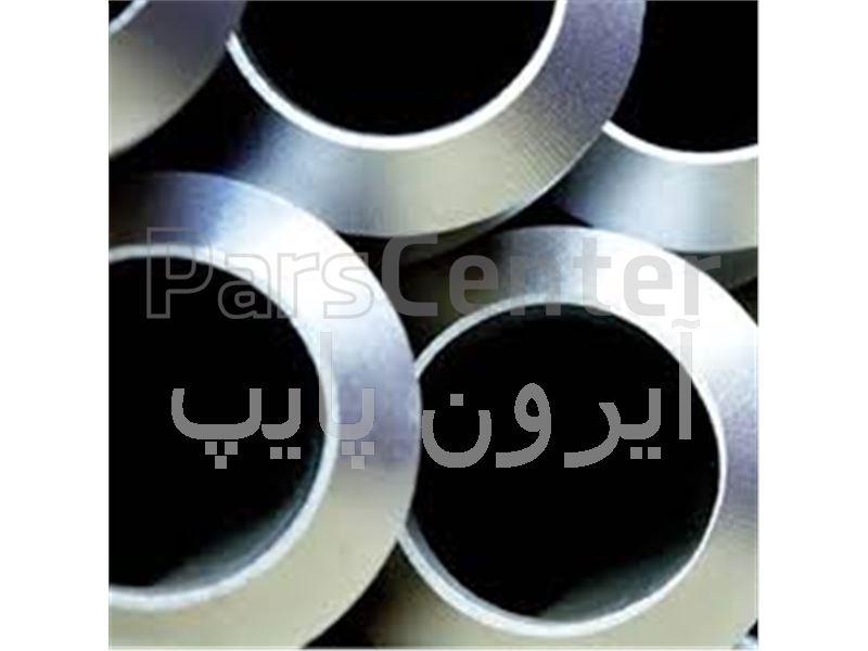 لوله صنعتی ، فروش لوله صنعتی گاز،فروش لوله صنعتی آب، فروش لوله صنعتی نفت