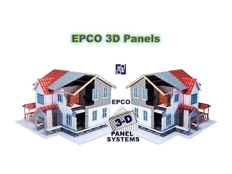 شرکت مهندسی و تولیدی پایه ایمن پارس (اپکو)