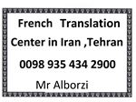French Interpreter & Translator in Iran , Tehran