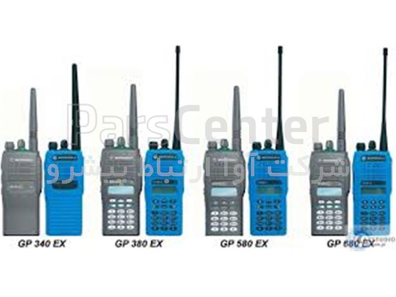 GP 340 EX - GP 380 EX