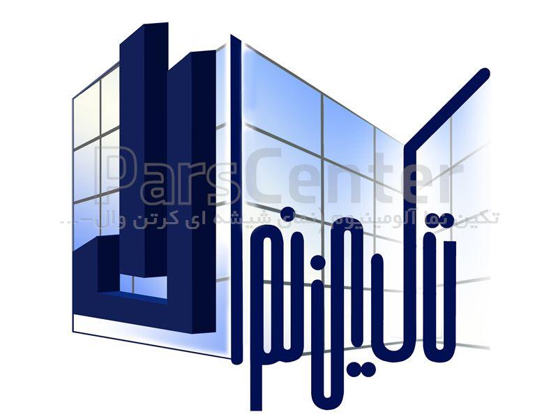 نمای شیشه ای کرتین وال درپوش دار - فیس کپ ( پروفیل آساش ترکیه )