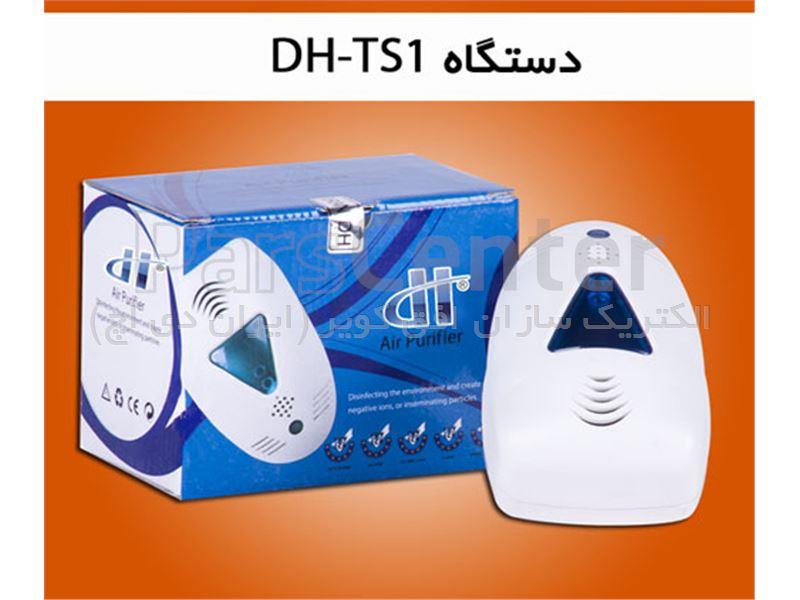 دستگاه تصفیه هوا (پلاسما)  به روش یونیزاسیون(DH-TS1)