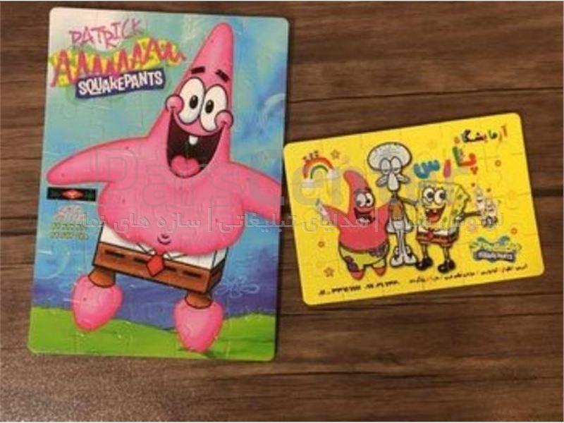 چاپ پازل رنگی کارتونی تبلیغاتی