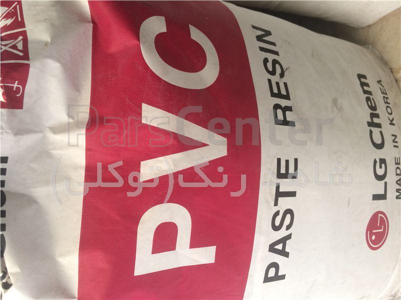 پودر پی وی سی ، پی وی سی ، PVC ، پلی ونیل کلراید ، پی وی سی کره ، پی وی سی ال جی