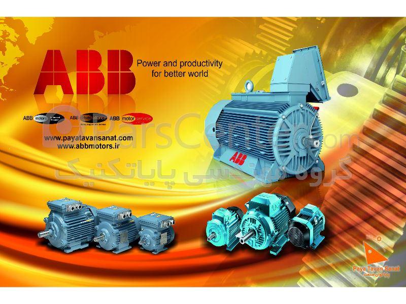 نمایندگی الکتروموتور ABB ساخت فنلاند