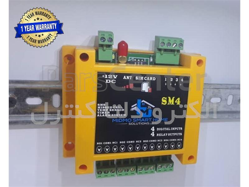 دستگاه سیم کارتی کنترل کرکره برقی + دزدگیر