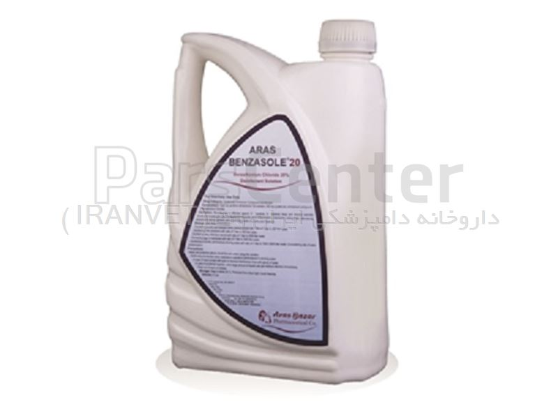 ارس بنزاسول 20(بنزآلکونیوم کلراید 20%)