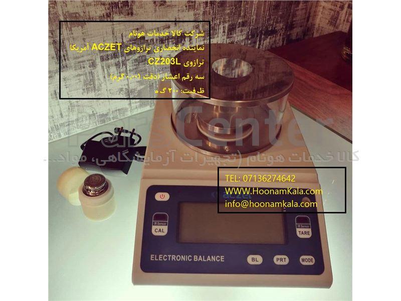 ترازوی آزمایشگاهی 3 رقم اعشار ظرفیت 200 گرم