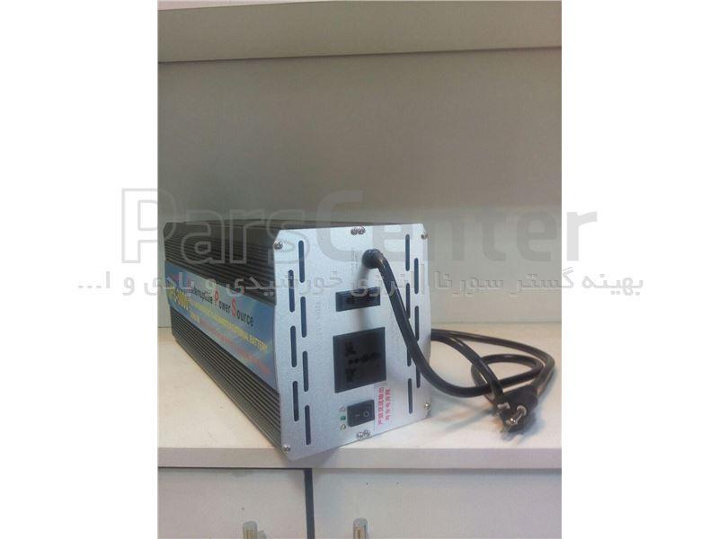 اینورتر یو پی اس 5000 وات شبه سینوسی 12 به 220 ولت  مخصوص قابل حمل
