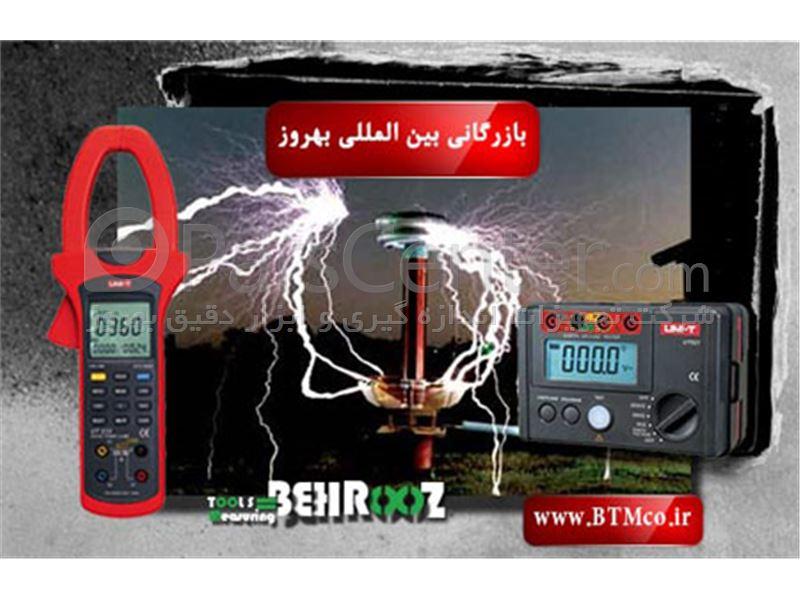 اخذ نمایندگی انحصاری bestone  در ایران و کمپانی IRAYTEK در خاورمیانه توسط شرکت تجهیزات اندازه گیری بهروز