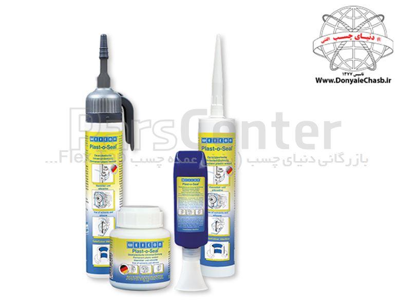 سیلیکون آب بندی پلاست و سیل ویکون WEICON Plast-o-Seal آلمان